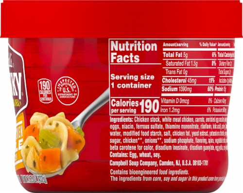 campbell s chunky classic chicken noodle soup 15 25 oz