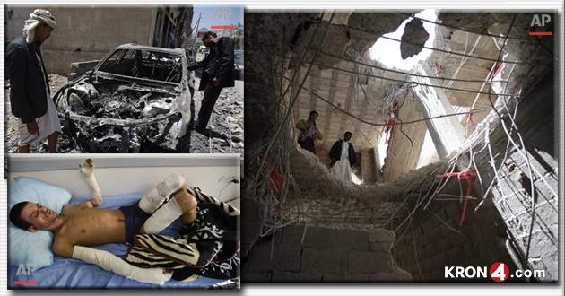 Yemen-airstrikes_149231