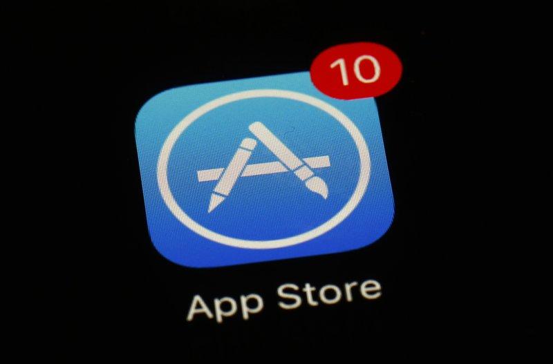 Apple in case about iPhone apps_1543260425976.jpg.jpg