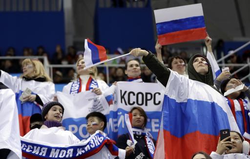 Pyeongchang Olympics Ice Hockey Men_799848