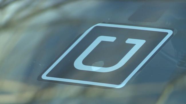uber stock_1520202467439.jpg.jpg