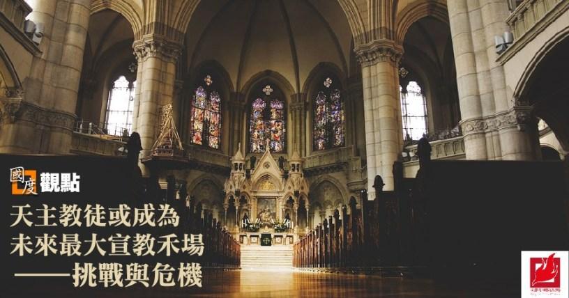 传福音, 复兴, 悔改, 天主教, 宗教改革