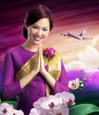 การบินไทยยินดีต้อนรับค่ะ