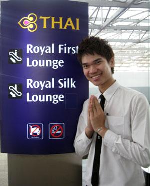 สวัสดีครับ ผมมาฝึกงานที่การบินไทย สนามบินสุวรรณภูมิ