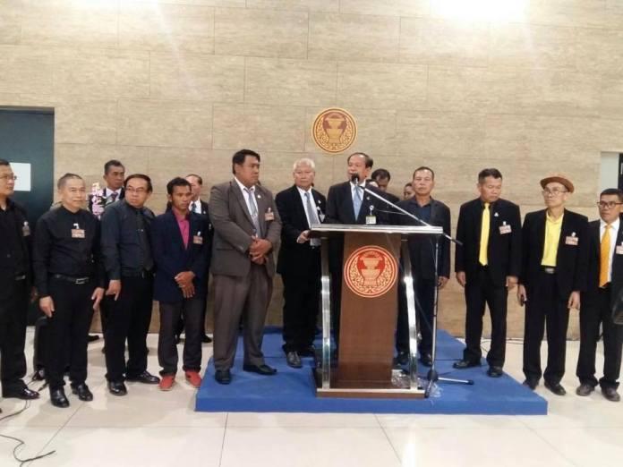 เผย ระเบียบวาระการประชุม และ มติการประชุม คณะกรรมาธิการการศึกษา สภาผู้แทนราษฎร เมื่อวันที่ 30 ตุลาคม 2562