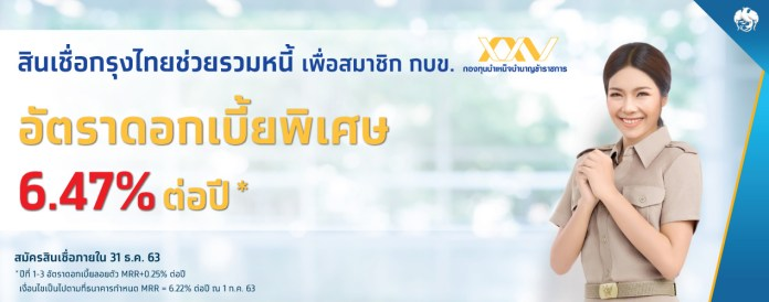 https://www.gpf.or.th/thai2019/2Member/main.php?page=14-1&subject=%E0%B8%9C%E0%B8%A5%E0%B8%B4%E0%B8%95%E0%B8%A0%E0%B8%B1%E0%B8%93%E0%B8%91%E0%B9%8C%E0%B8%97%E0%B8%B2%E0%B8%87%E0%B8%81%E0%B8%B2%E0%B8%A3%E0%B9%80%E0%B8%87%E0%B8%B4%E0%B8%99&menu=rightformember&indexgroup=0&detail=329&lang=th&lang=th