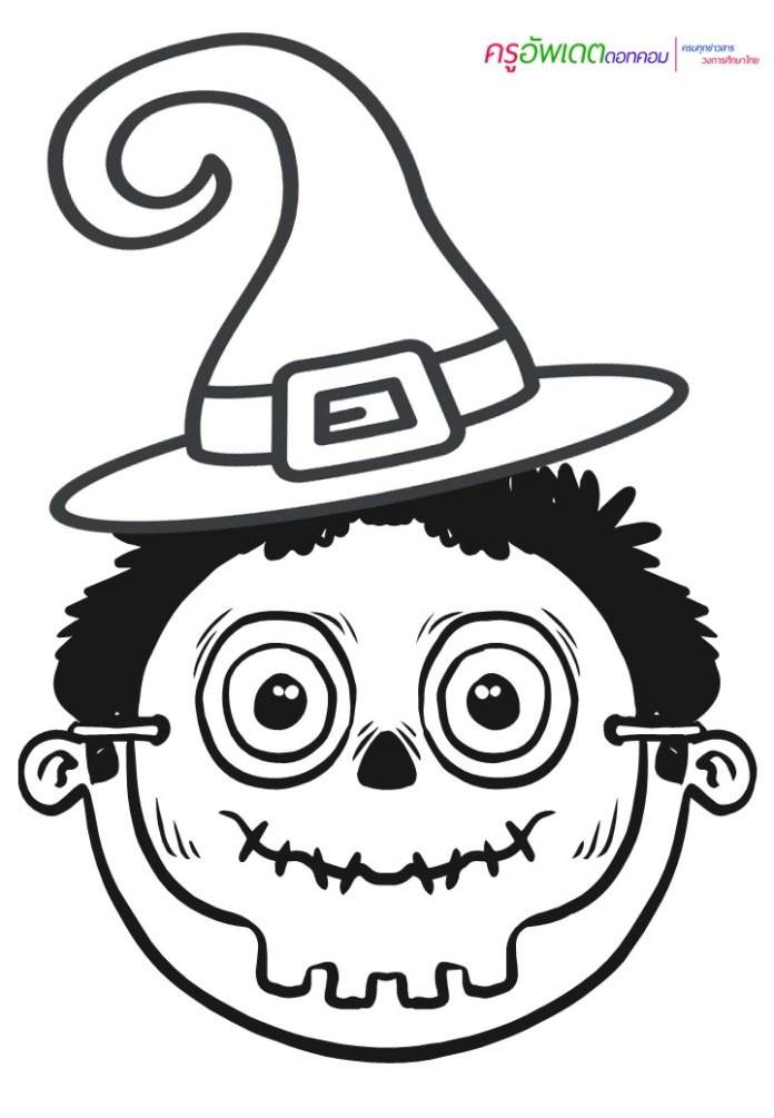 สื่อวันฮาโลวัน Halloween รูปภาพระบายสี หน้ากาก วันฮาโลวัน ดาวน์โหลดฟรีที่นี่