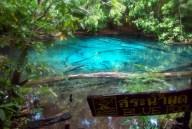 blue lagoon, krabi, thailand
