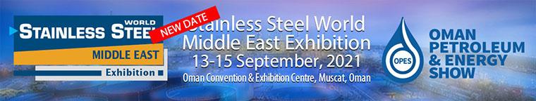ssw exhibition 2021