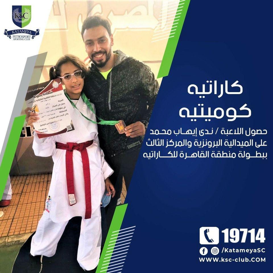 Read more about the article فوز اللاعبة ندى بالميدالية البرونزية