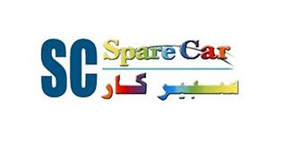 Spare Car