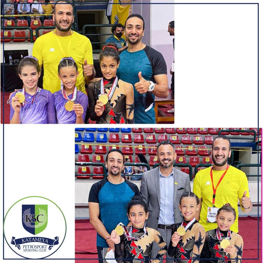 بطولة كأس مصر لجمباز الأيروبك تحت 10 سنوات