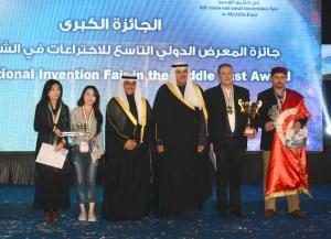تكريم الفائزين بالجائزة الكبرى وجائزة النادي العلمي وجائزة معرض جنيف الدولي للإختراعات