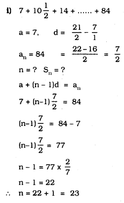 KSEEB SSLC Class 10 Maths Solutions Chapter 1 Arithmetic Progressions Ex 1.3 12