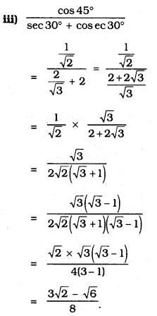 KSEEB SSLC Class 10 Maths Solutions Chapter 11 Introduction to Trigonometry Ex 11.2 3