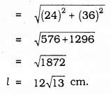 KSEEB SSLC Class 10 Maths Solutions Chapter 15 Surface Areas and Volumes Ex 15.3 Q 7.1