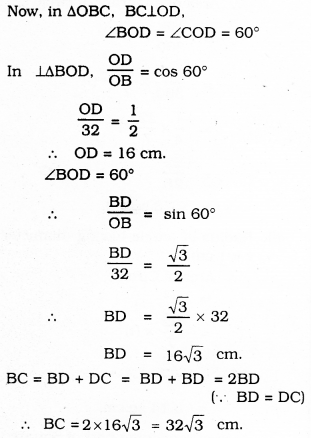 KSEEB SSLC Class 10 Maths Solutions Chapter 5 Areas Related to Circles Ex 5.3 14