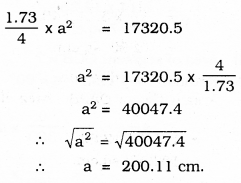 KSEEB SSLC Class 10 Maths Solutions Chapter 5 Areas Related to Circles Ex 5.3 25