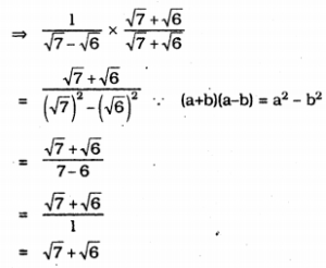 KSEEB Solutions for Class 9 Maths Chapter 1 Number Systems Ex 1.5 6