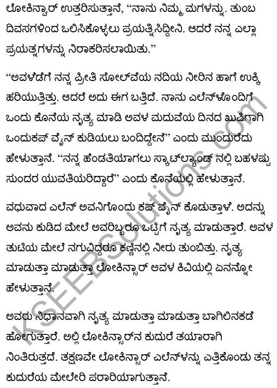 Lochinvar Poem Summary in Kannada 2