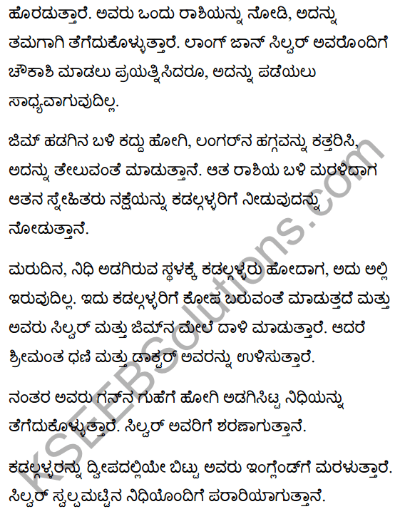 Treasure Island Summary in Kannada 3