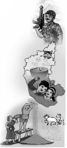 Asi Masi Krishi Summary in Kannada 2