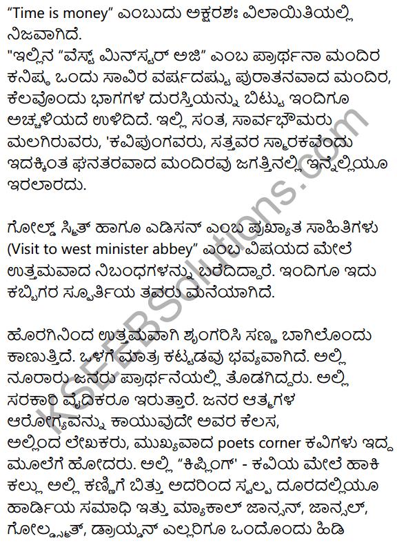 London Nagara Summary in Kannada 3