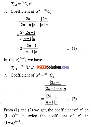 1st PUC Maths Question Bank Chapter 8 Binomial Theorem 27