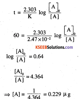2nd PUC Chemistry Question Bank Chapter 4 Chemical Kinetics - 17