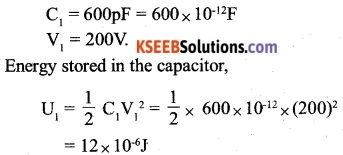 2nd PUC Physics Question Bank Chapter 2 Electrostatic Potential and Capacitance 14