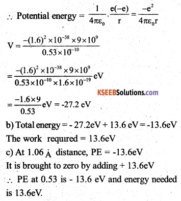 2nd PUC Physics Question Bank Chapter 2 Electrostatic Potential and Capacitance 26