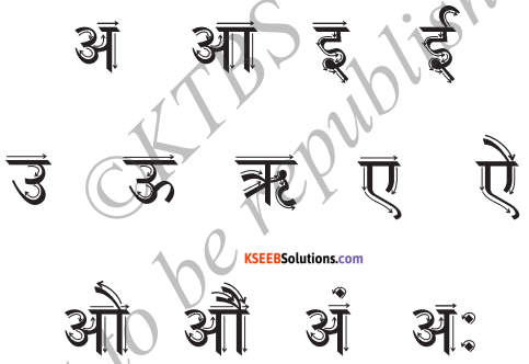 KSEEB Solutions for Class 6 Hindi Chapter 2 वर्णमाला 1