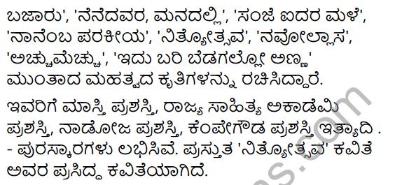 NityotsavaSummary in Kannada 4