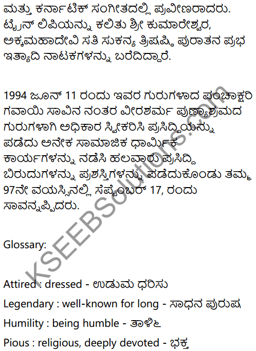 The Challenged Conqueror Summary In Kannada 2