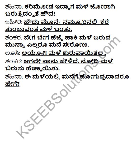 Tili Kannada Text Book Class 6 Solutions Padya Chapter 6 Suntaragali 6