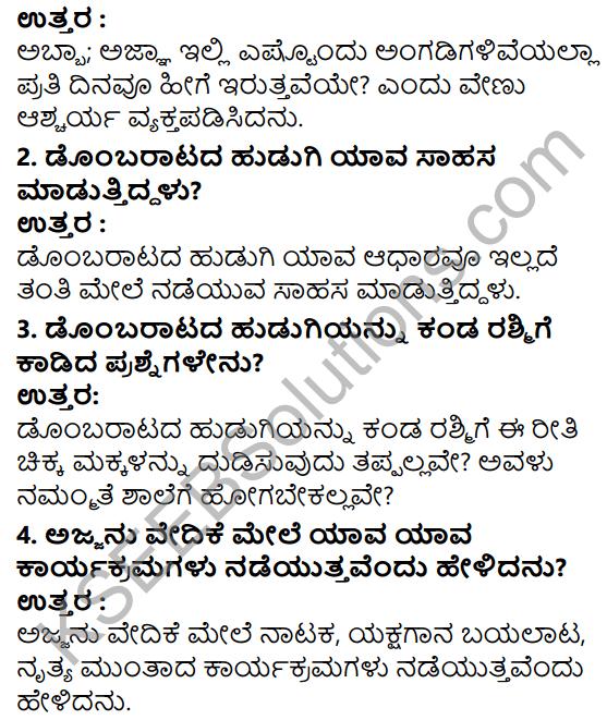 Tili Kannada Text Book Class 7 Solutions Gadya Chapter 7 Jatreyalli Ondu Suttu 3
