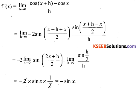 1st PUC Maths Model Question Paper 1 with Answers - 13