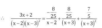 2nd PUC Basic Maths Question Bank Chapter 5 Partial Fractions Ex 5.2 - 17