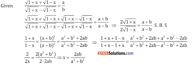 2nd PUC Basic Maths Question Bank Chapter 7 Ratios and Proportions Ex 7.2 - 4