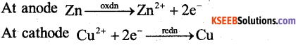 2nd PUC Chemistry Model Question Paper 4 with Answers 11