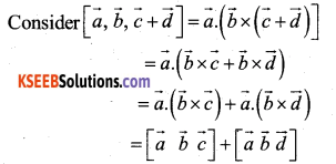 2nd PUC Maths Model Question Paper 2 with Answers 28