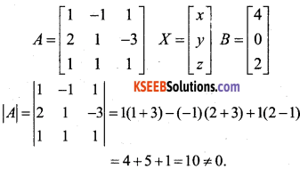 2nd PUC Maths Model Question Paper 2 with Answers 34