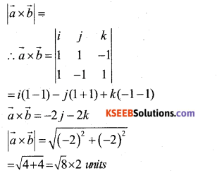2nd PUC Maths Model Question Paper 3 with Answers 12