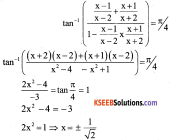 2nd PUC Maths Model Question Paper 4 with Answers 13