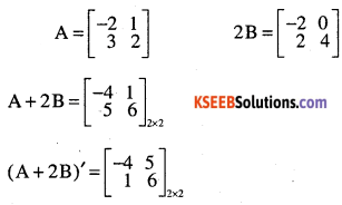 2nd PUC Maths Question Bank Chapter 3 Matrices Ex 3.3 4