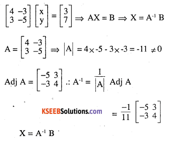 2nd PUC Maths Question Bank Chapter 4 Determinants Ex 4.6.14