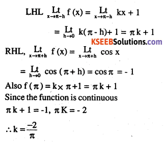 2nd PUC Maths Question Bank Chapter 5 Continuity and Differentiability Ex 5.1.35