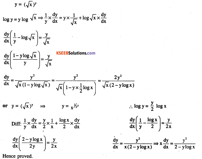 2nd PUC Maths Question Bank Chapter 5 Continuity and Differentiability Miscellaneous Exercise 44