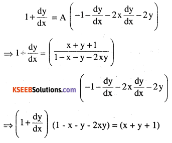 2nd PUC Maths Question Bank Chapter 9 Differential Equations Miscellaneous Exercise 9