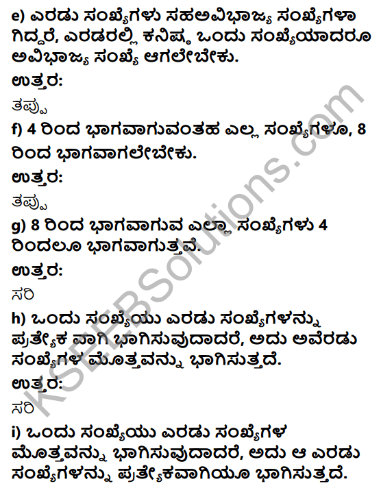 KSEEB Solutions for Class 6 Maths Chapter 3 Sankhyegalondige Ata Ex 3.5 2